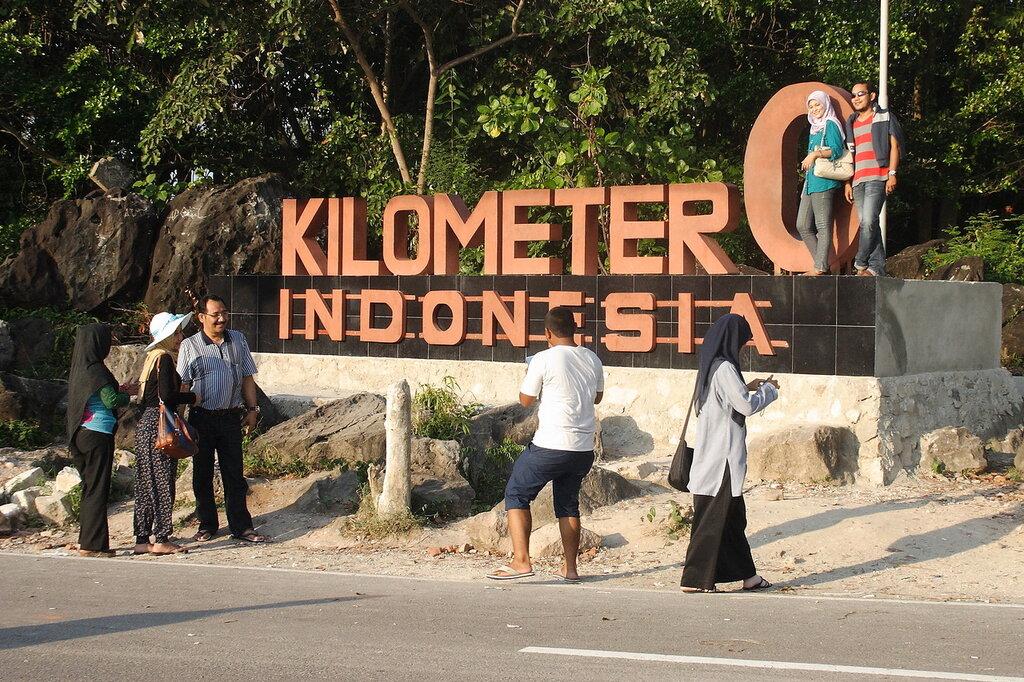 Нулевой километр в Индонезии