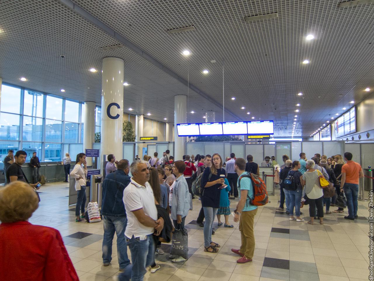 Эконом памятник Пламя Аэропорт Мемориальный комплекс из двух видов гранитов Площадь Ильича