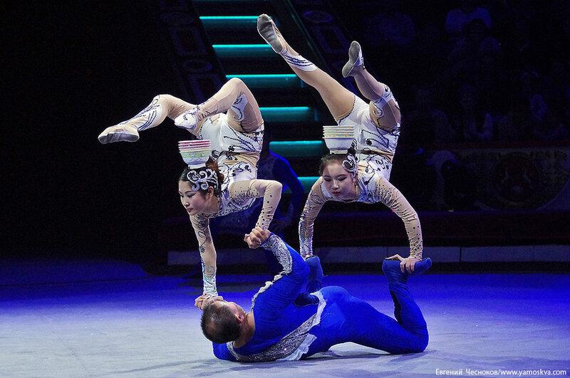 Осень. Цирк Никулина. Китай. 04.09.14.05..jpg