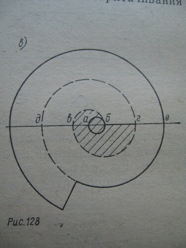 IMG_8671[1]