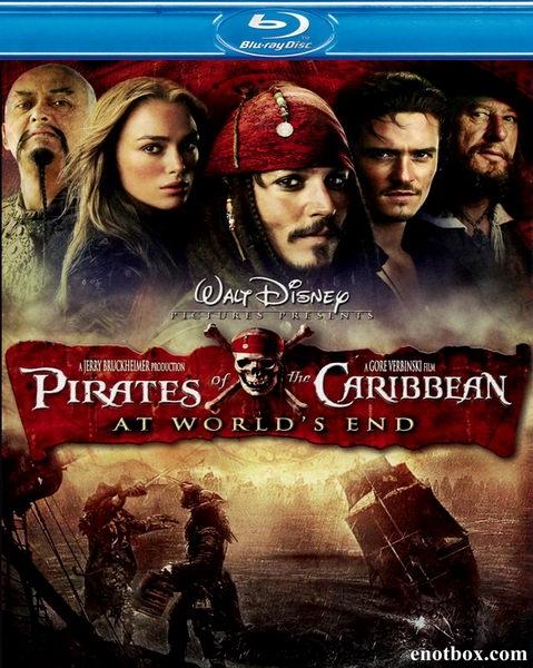 Пираты Карибского моря: На краю Света / Pirates of the Caribbean: At World's End (2007/BDRip/HDRip)