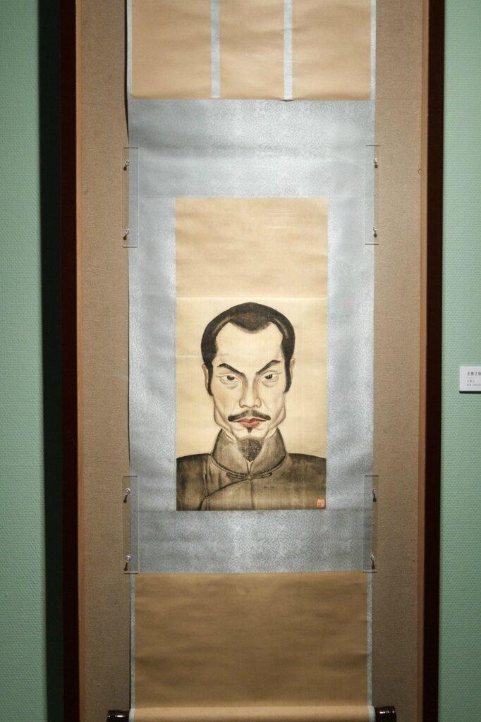 Ван Юэчжи, автопортрет