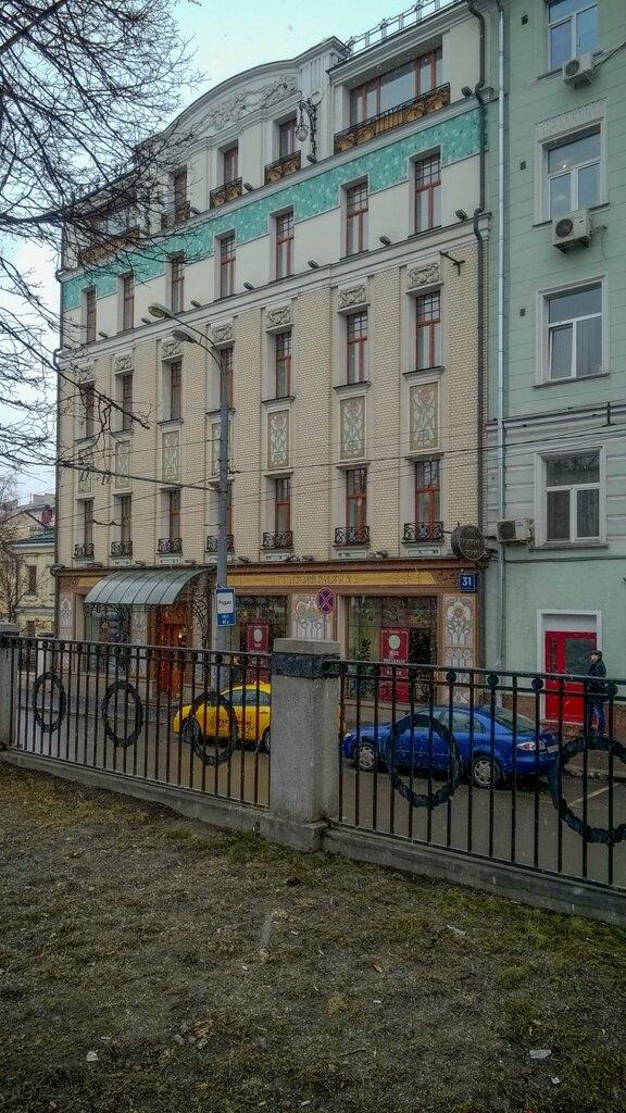 Доходный дом конца XIX - начала XX века на Гоголевском бульваре