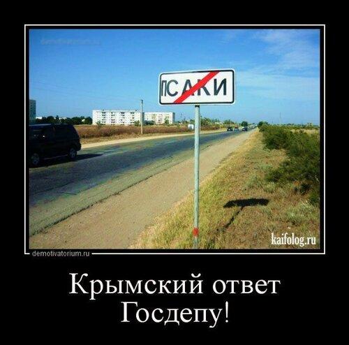 Псаки кончилась  )))