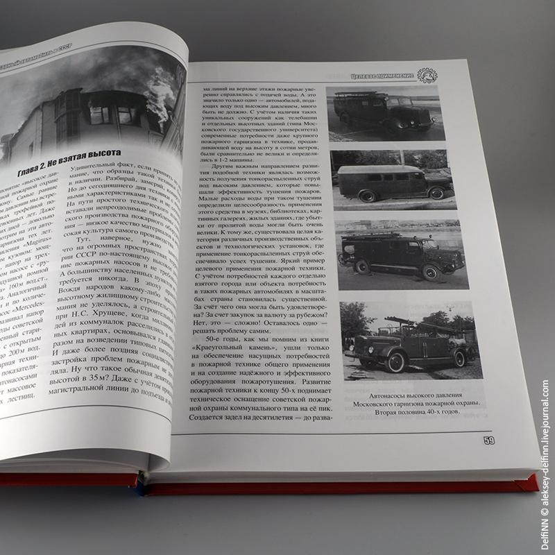 Карпов-т2-60.jpg
