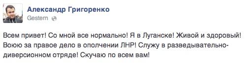 Grigor_1.jpg