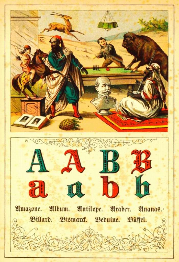 Немецкая азбука - Амазонка, альбом, антилопа, араб, ананас, бильярд, Бисмарк ,бедуин, буйвол
