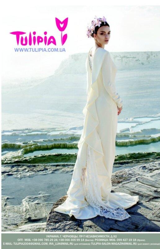tulipia-dress.com.JPG