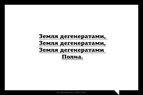 0_d0abd_9164a544_orig.jpg