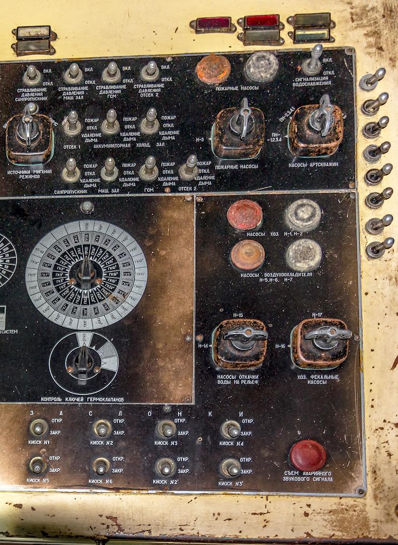 Как устроен секретный советский бункер (много фото)
