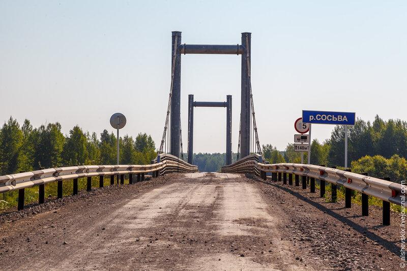 Парадоксы Свердловской области: моста за 107 миллионов хватило на три года…