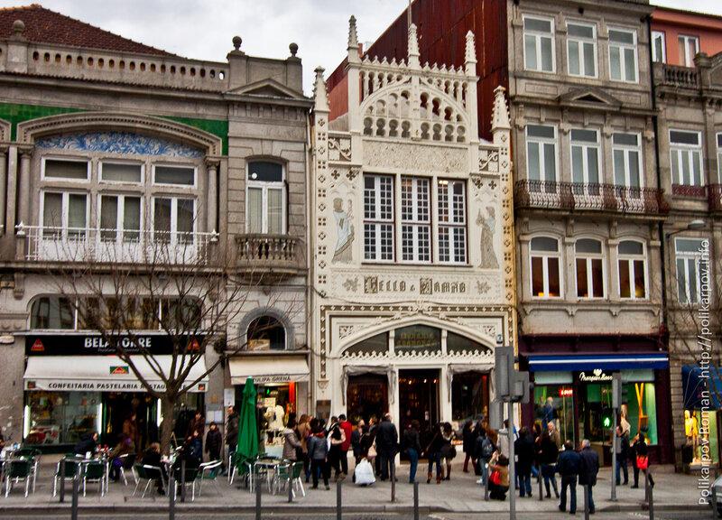 0 c2b76 c47e93ae XL Порту   самый невероятный город Португалии