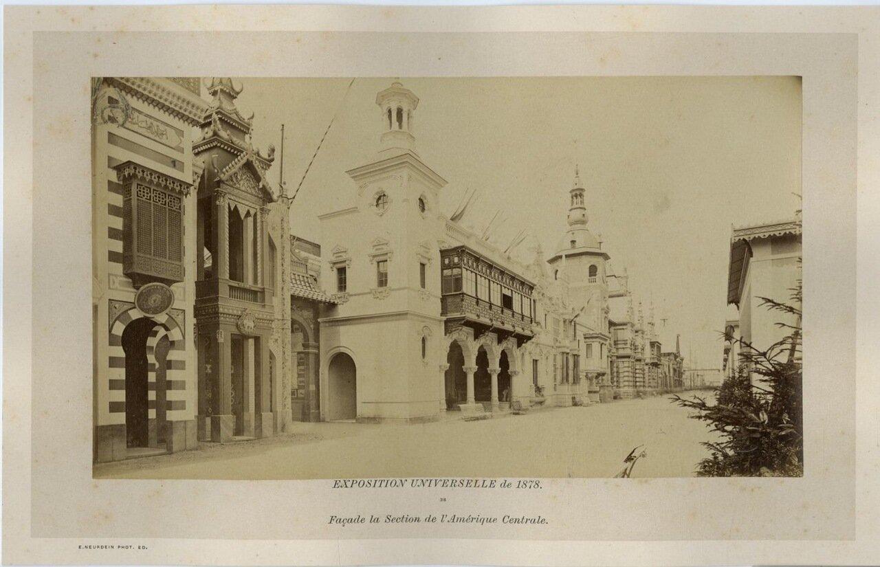 Секция Центральной Америки. Фасад