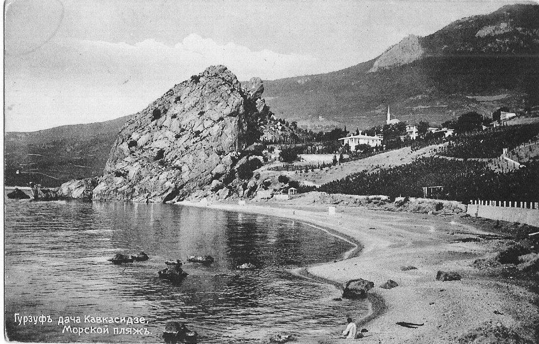 Дача Кавкасидзе. Морской пляж