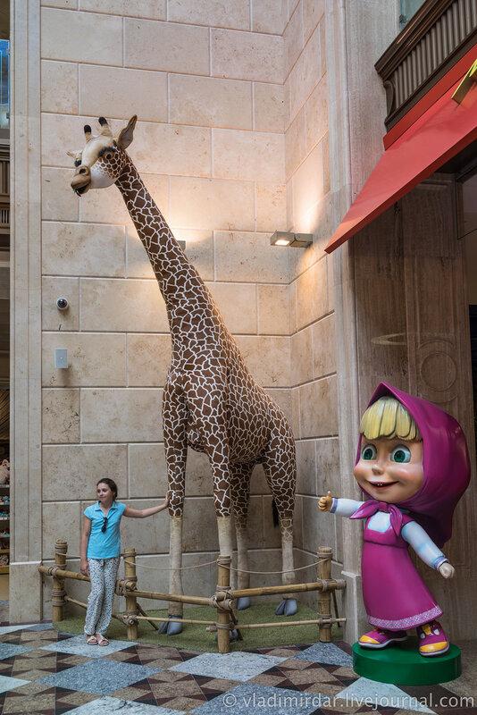 История с жирафом