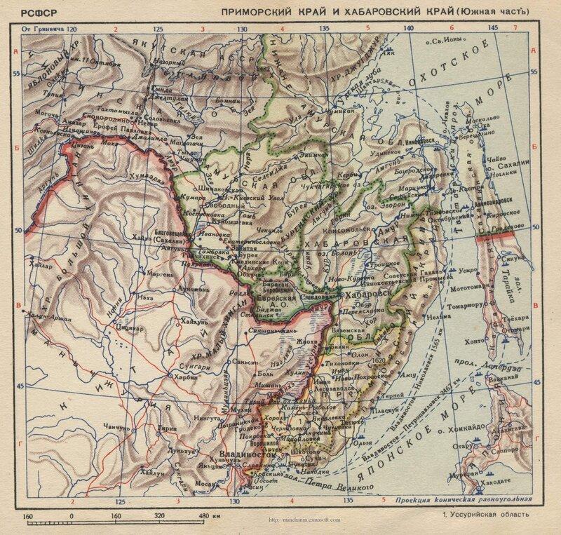 Приморский и Хабаровский края (южная часть)
