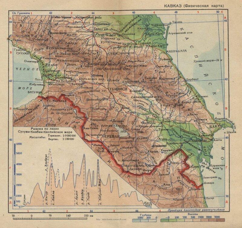 Кавказ (физическая карта)