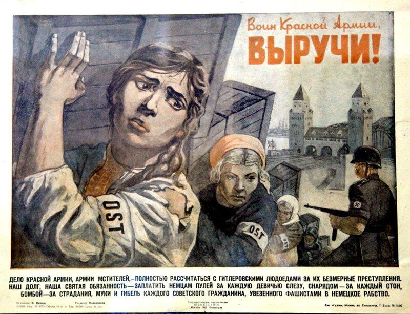 русские раб лежит хозяйке