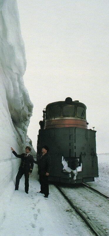 Струг-снегоочиститель СС1М