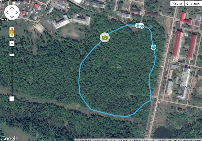 Казахская1.jpg