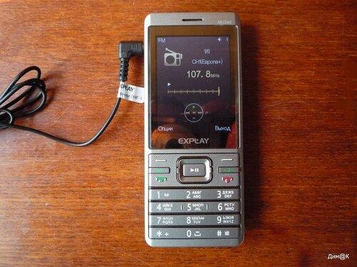 Explay MU240 (радио)