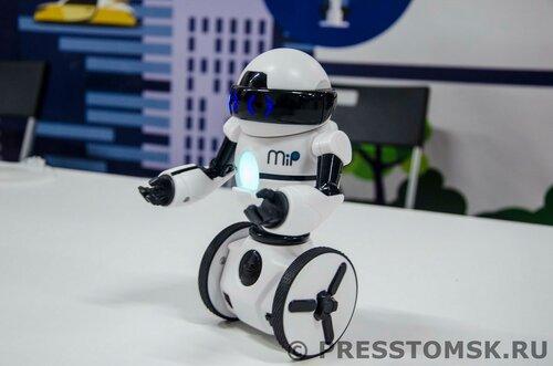 Город Будущего - выставка технологий в Томске