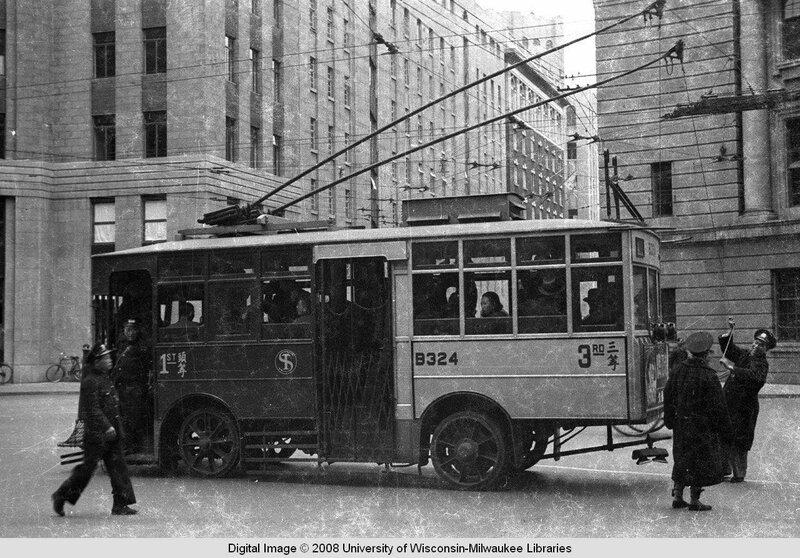 1937-41 Шанхай.jpg
