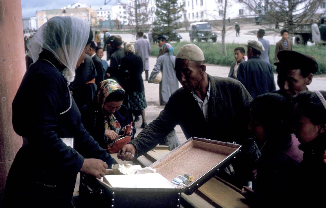 1964 Улан-Батор7.jpg