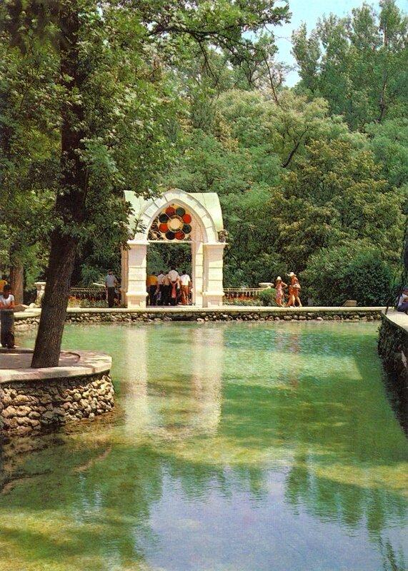 05 1970-е. Зеркальный пруд.jpg