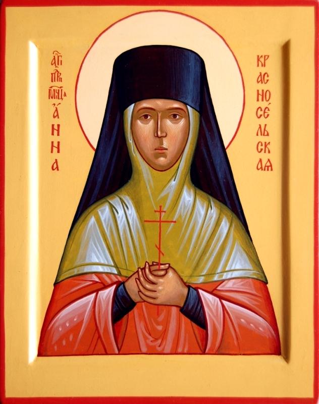Святая Преподобномученица Анна Макандина, послушница.