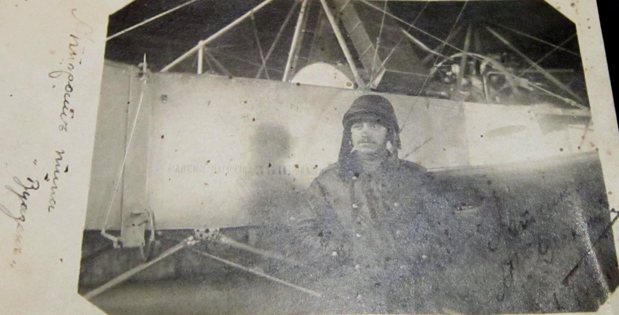 А. П. Дьяконов - лётчик 35 авиаотряда Юго-Западного фронта. 1916 год.