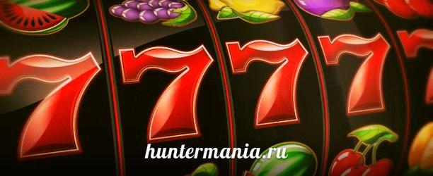 Бесплатные игровые автоматы или рулетка. Онлайн-казино