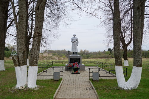 Братская могила бойцов 230 запасного учебного полка, Воробьево