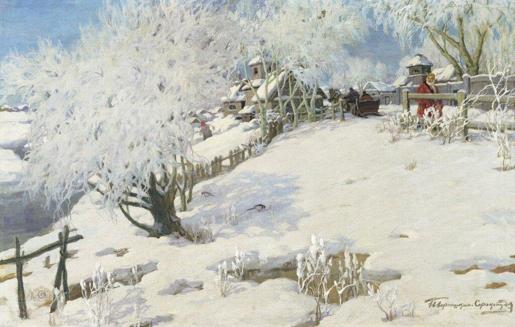 Горюшкин-Сорокопудов Иван (1873-1954): Солнце - на лето, зима - на мороз. 1910-е, холст, масло, 58х88 см