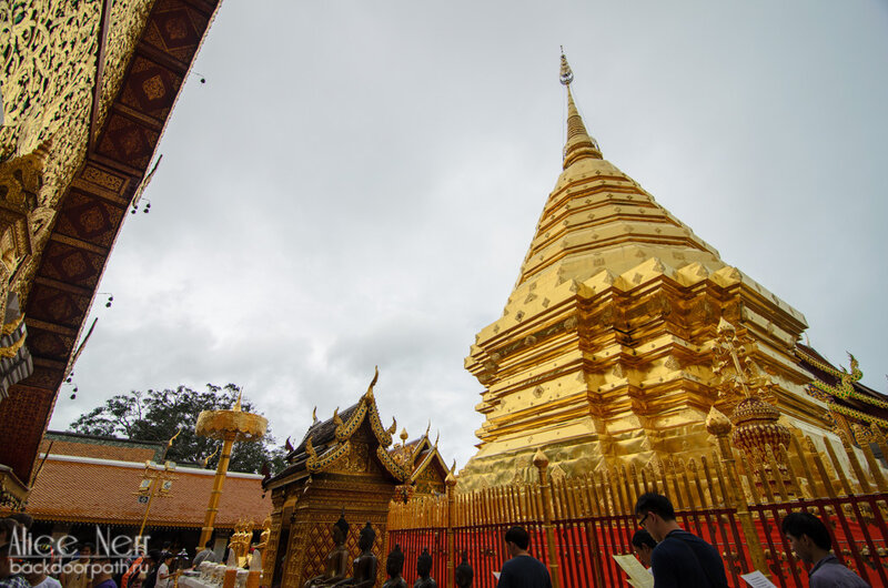 Wat Doi Sutep