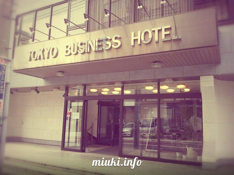Гостиницы и отели в Японии