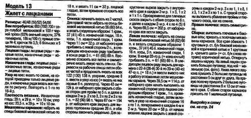 https://img-fotki.yandex.ru/get/6845/163895940.1de/0_1031ce_5a8c7152_L.png