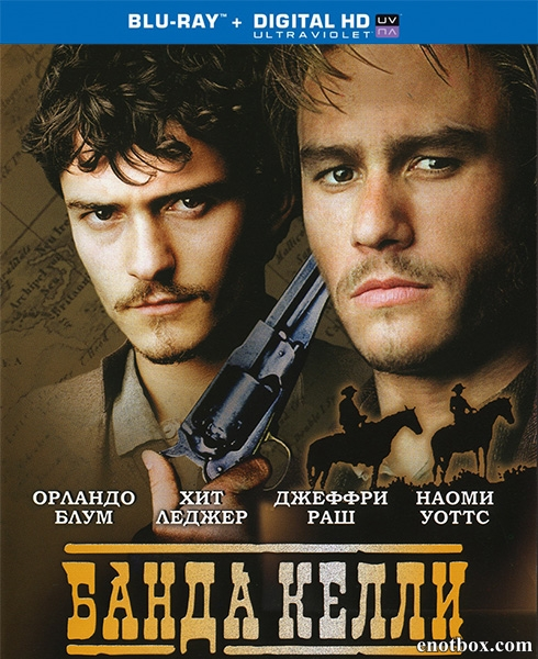 Банда Келли / Ned Kelly (2003/BDRip/HDRip)