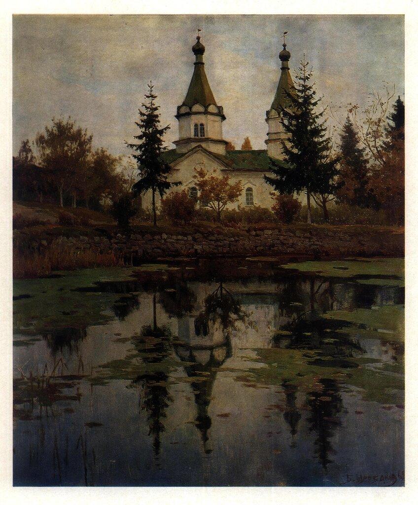 Циганешты. Церковь (196..).jpg