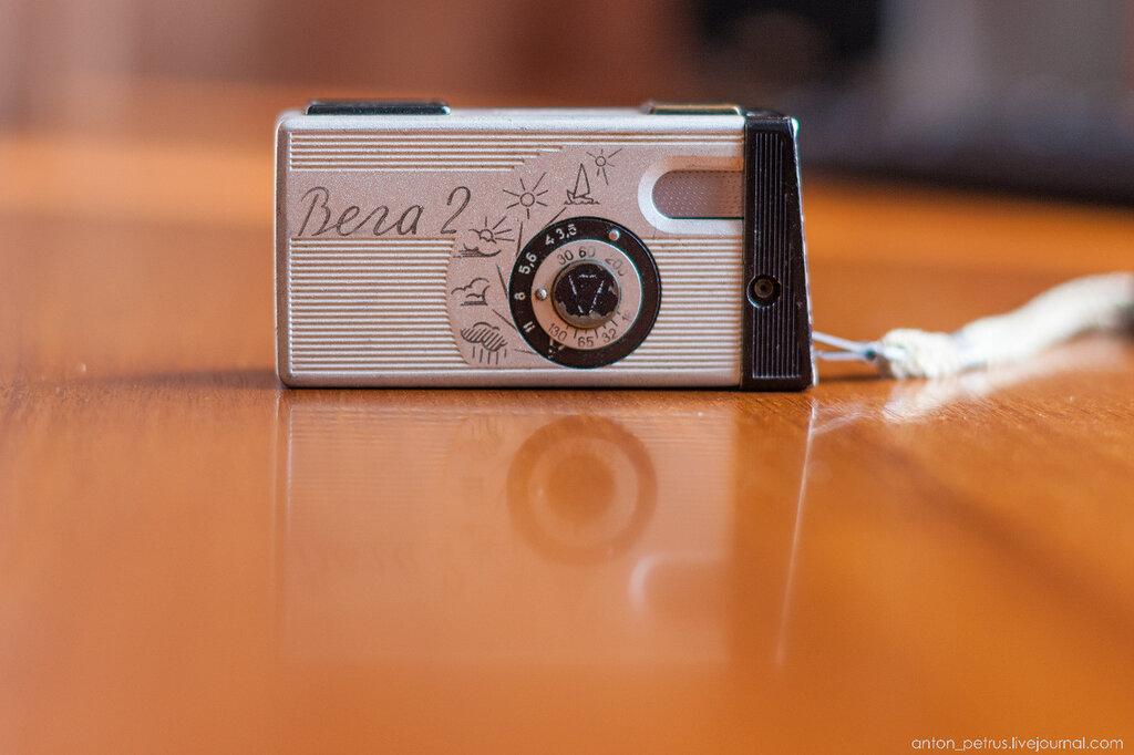 Фотоаппарат Вега-2