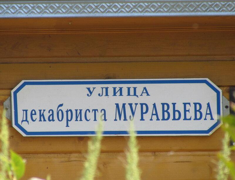 https://img-fotki.yandex.ru/get/6845/19735401.ed/0_8f0f9_7ff79a57_XL.jpg