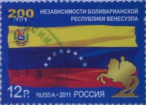 2011 независ венесуэлы 12