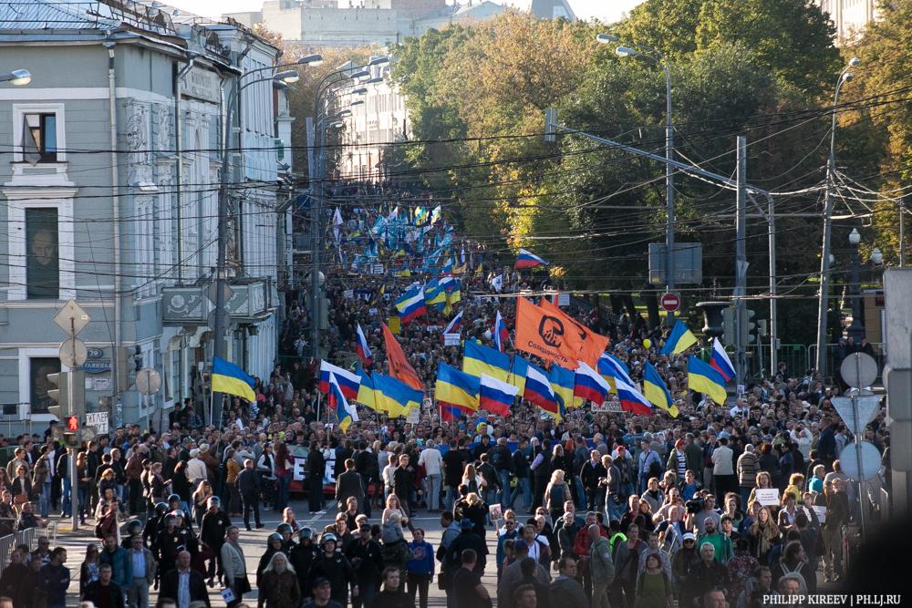 Марш Мира Москва 21 сентября 2014