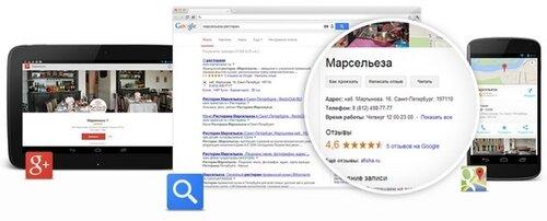 Google запустил верификацию бизнес-страниц компаний через «Инструменты для вебмастеров»