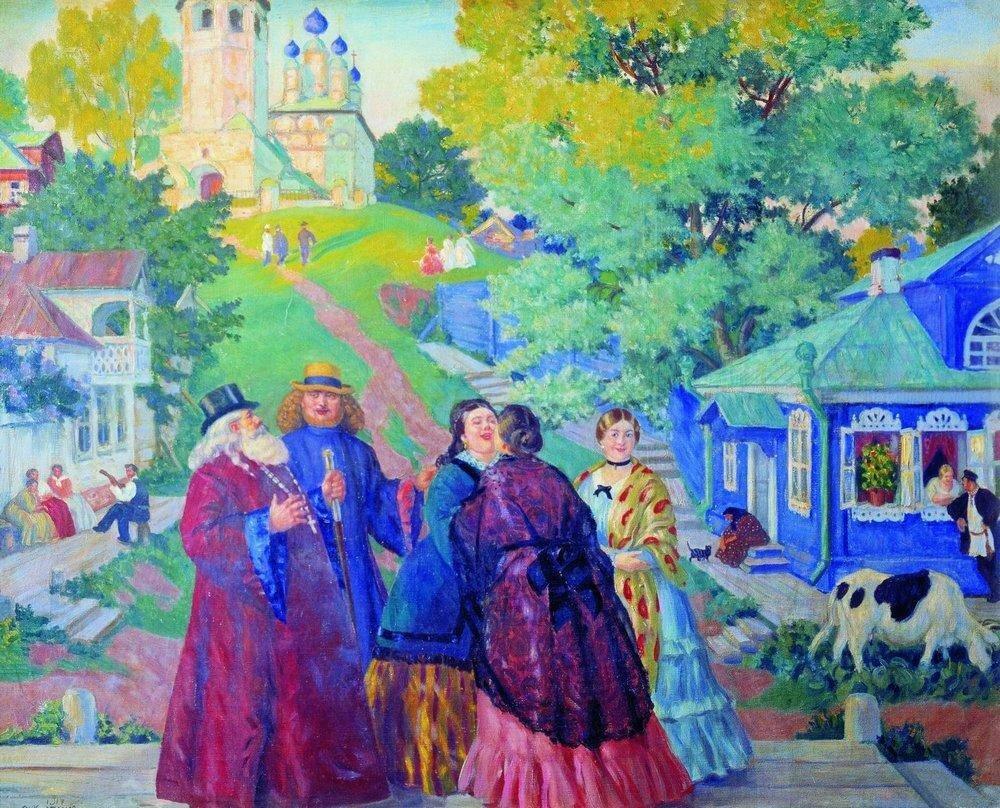 Борис Кустодиев - Встреча (Пасхальный день), 1917 г. // Boris Kustodiev - Meeting (Easter day), 1917