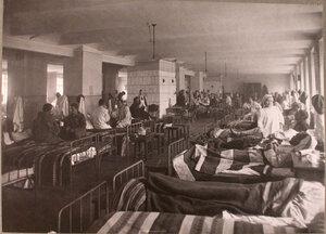 Раненые в палате лазарета при Матросской богадельне.