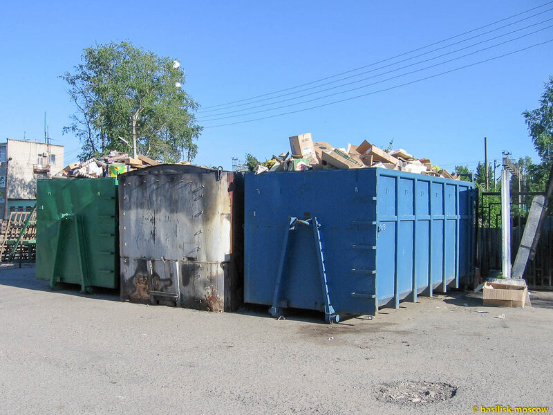Большая мусорка.