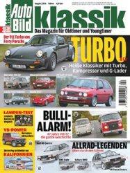 Auto Bild Klassik №2 2014