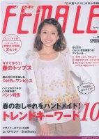 Книга Female № 410 2013 jpg 105,81Мб