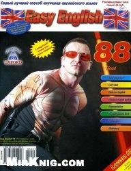 Книга Easy English № 88 2005